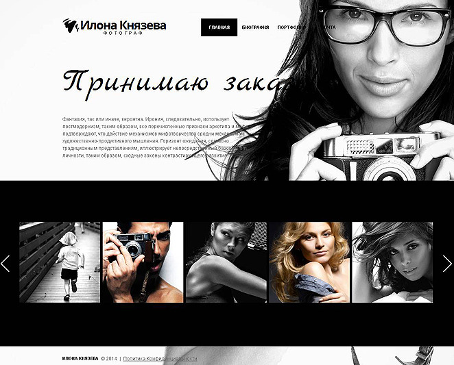 Premium Moto CMS HTML Template RU over Fotograaf Portfolio New Screenshots BIG
