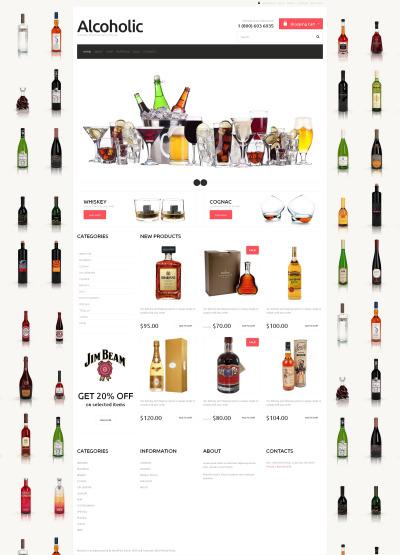 Адаптивный WooCommerce шаблон №48651 на тему кафе и ресторан