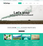 WordPress Template 48746