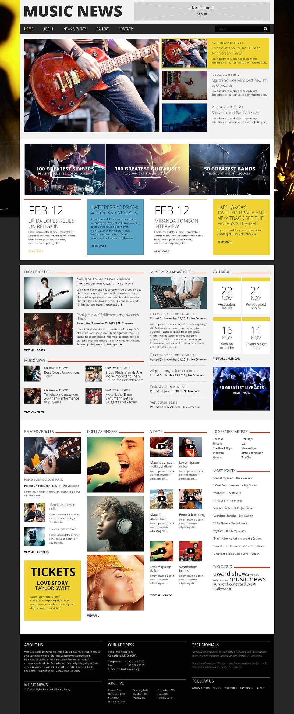 Адаптивный шаблон сайта на тему музыкальный портал #48844