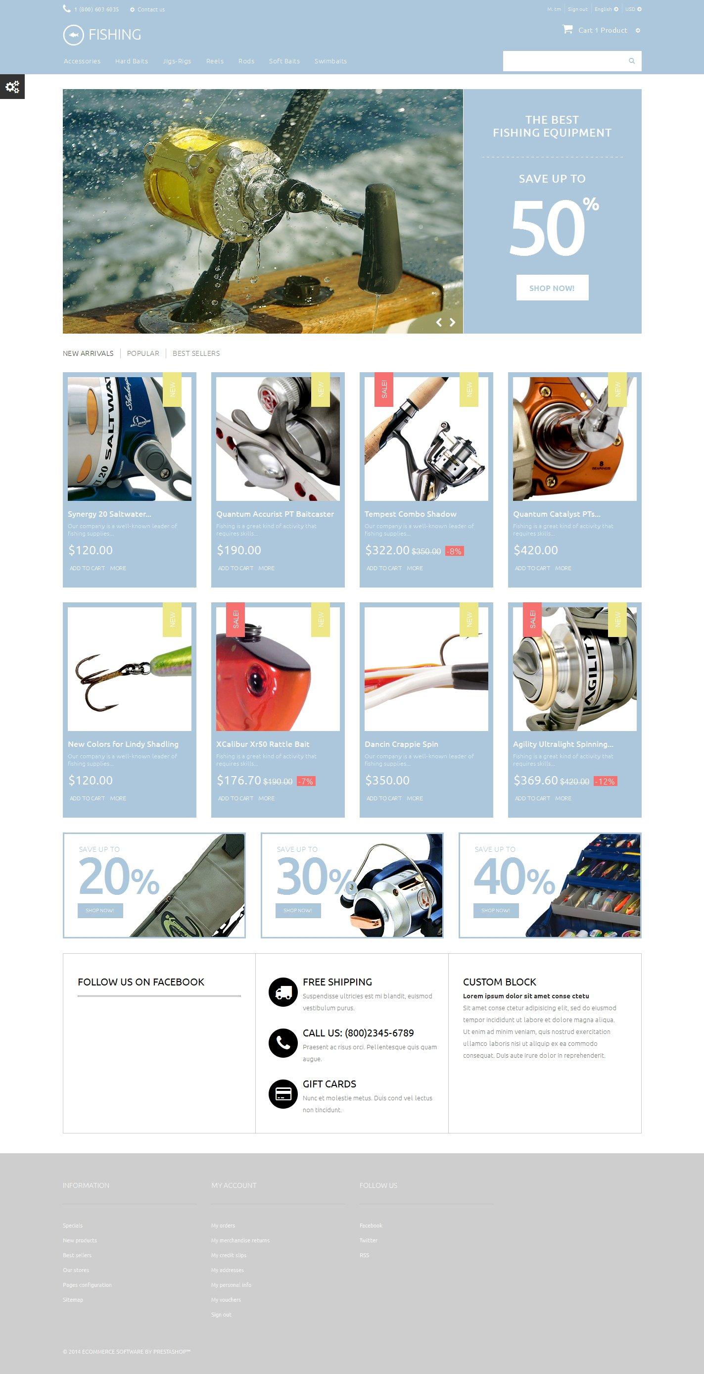 Fishing Equipment Tema PrestaShop №49065