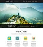 Travel Website  Template 49528