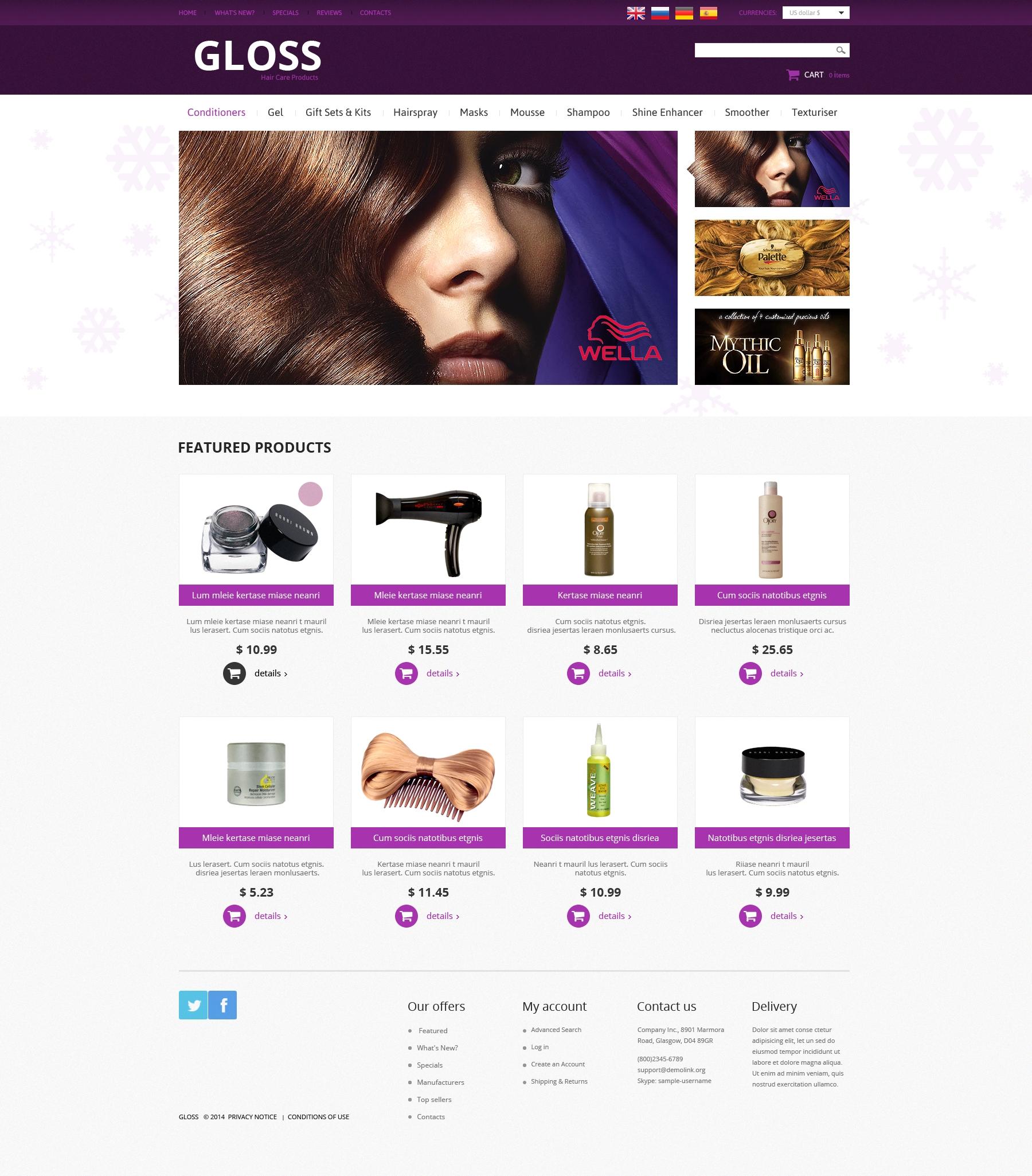 PSD шаблон №49553 на тему парикмахерская