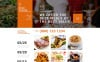 Responsive Cafe House Joomla Şablonu New Screenshots BIG