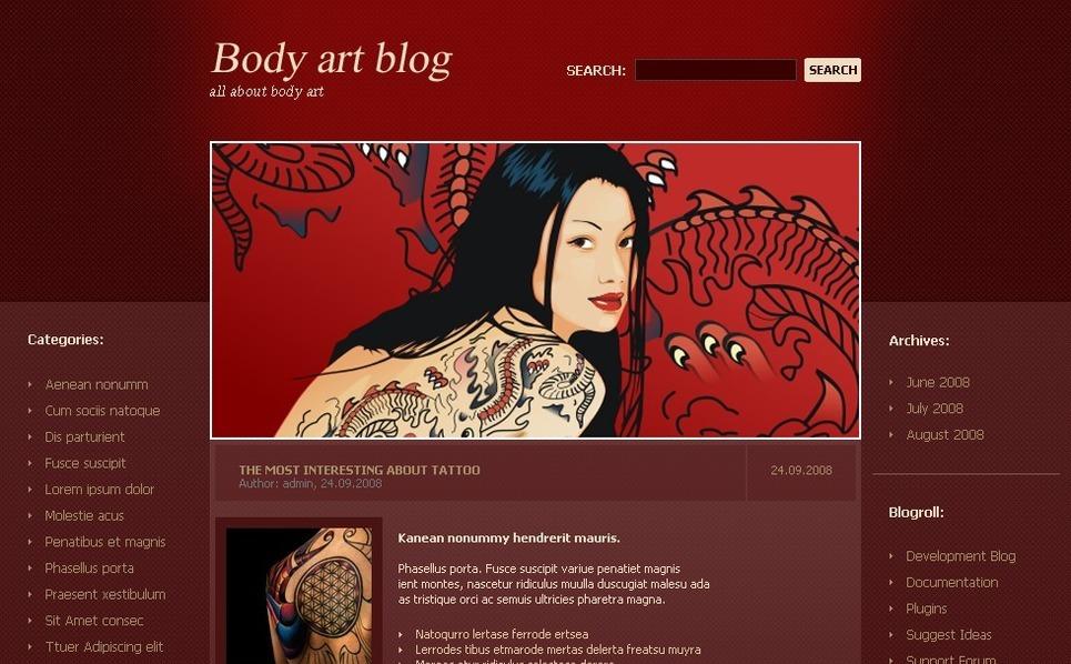 Szablon PSD #49705 na temat: studio tatuażu New Screenshots BIG