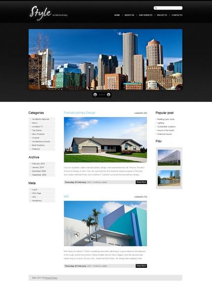 PSD макет сайта №50050