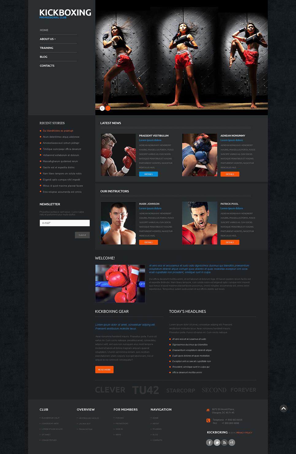Адаптивный шаблон сайта на тему бокс #50122