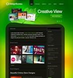 Web design PSD  Template 50295
