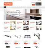 osCommerce  Template 50514