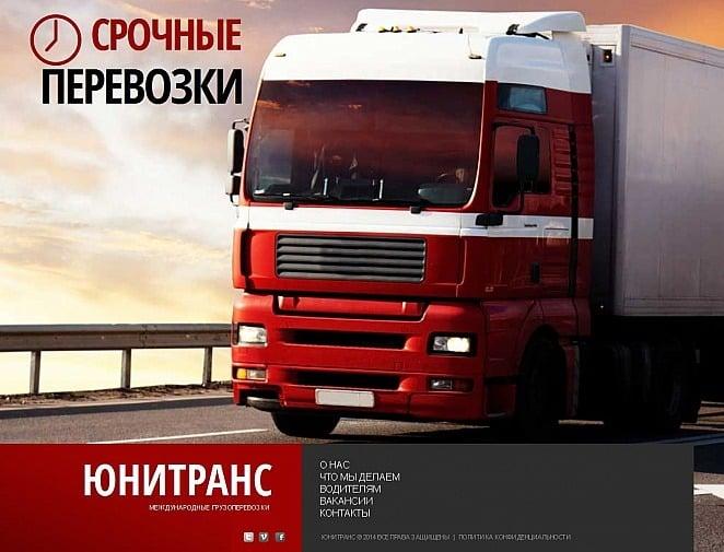 Premium Moto CMS HTML Template RU over Vrachtvervoer  New Screenshots BIG