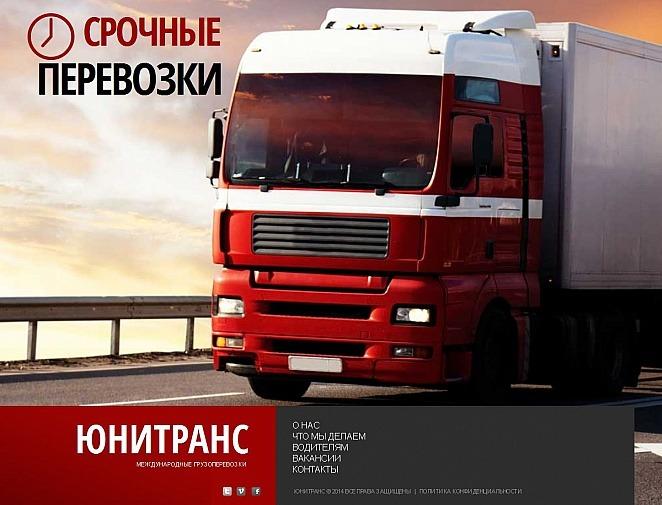 Premium Tır  Moto Cms Html Şablon Ru New Screenshots BIG