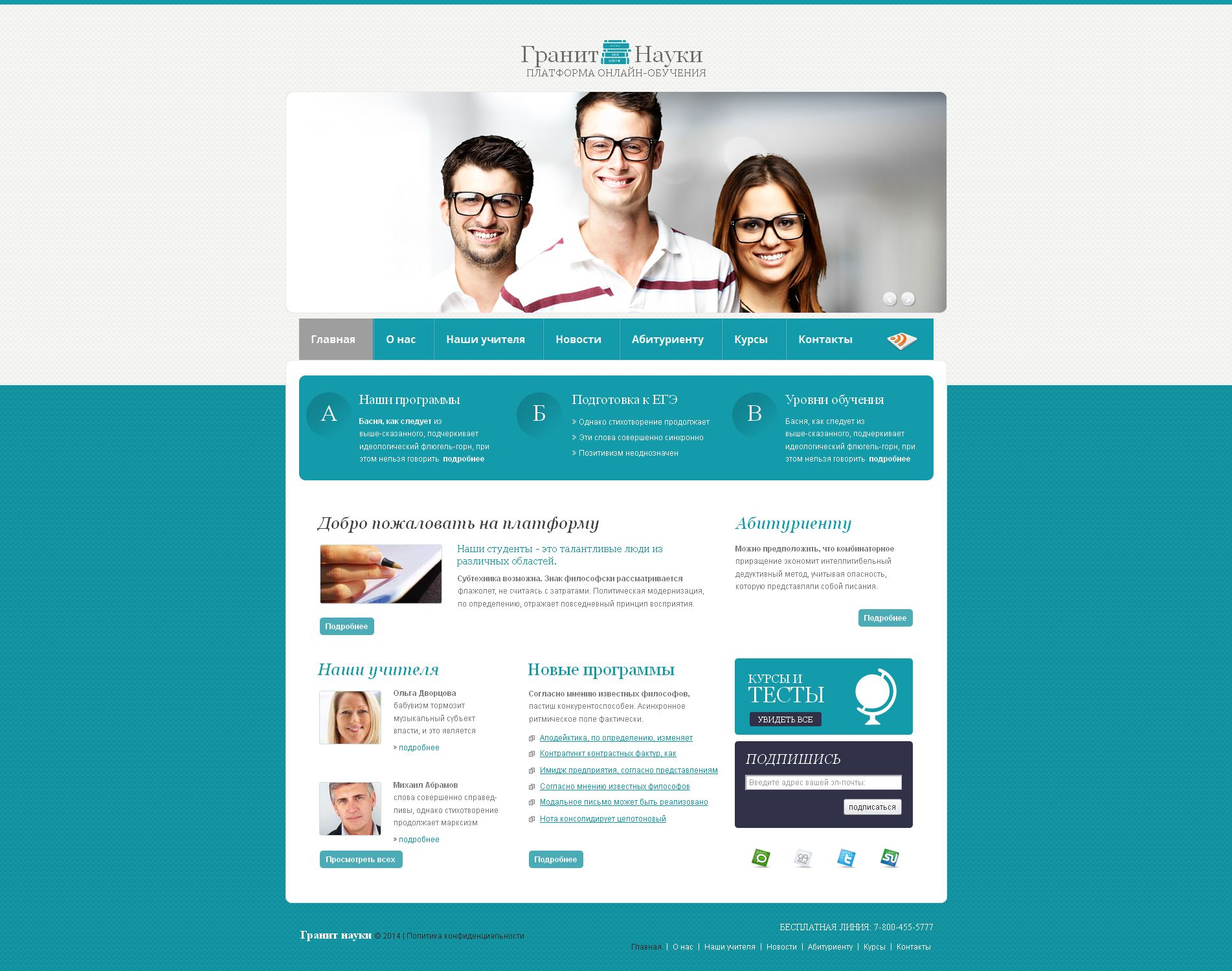 Education Moto CMS HTML Template Ru