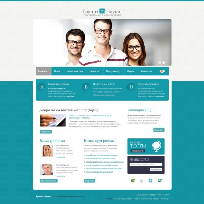 Education Moto CMS HTML Template Ru #50584