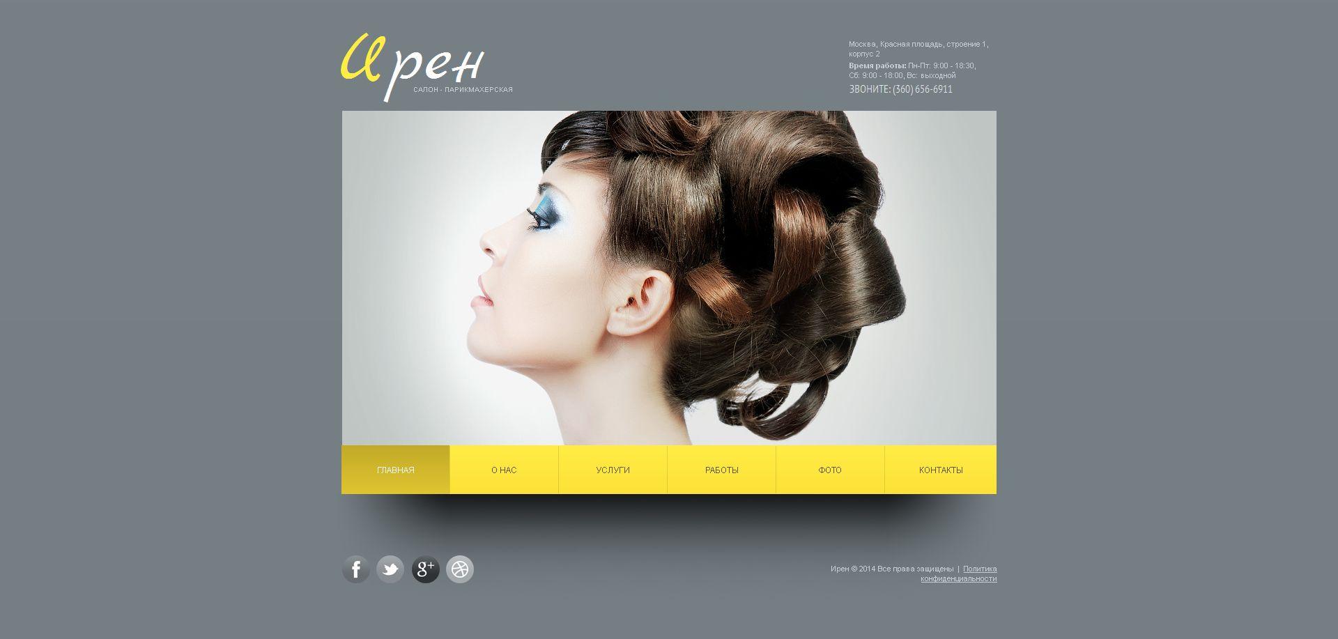 Hair Salon Moto CMS HTML Template Ru
