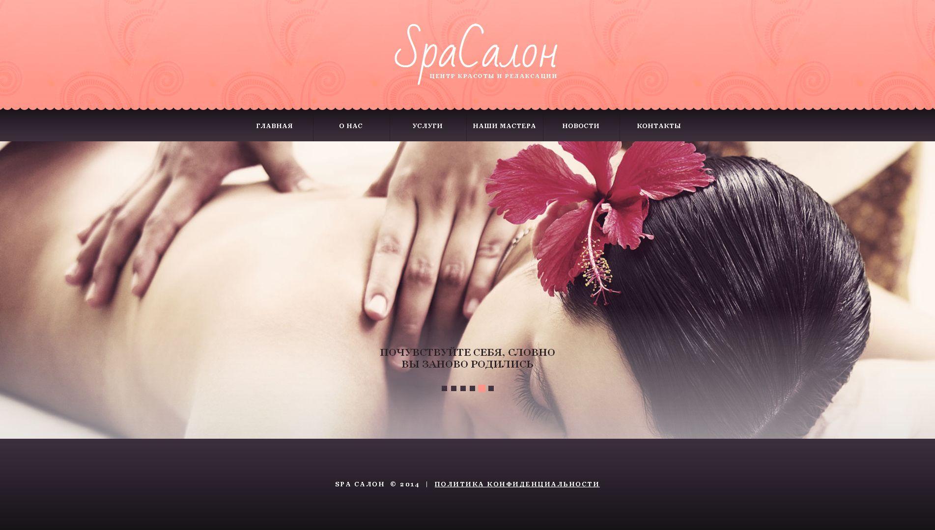 Modèle HTML de CMS Moto pour salon de beauté Ru