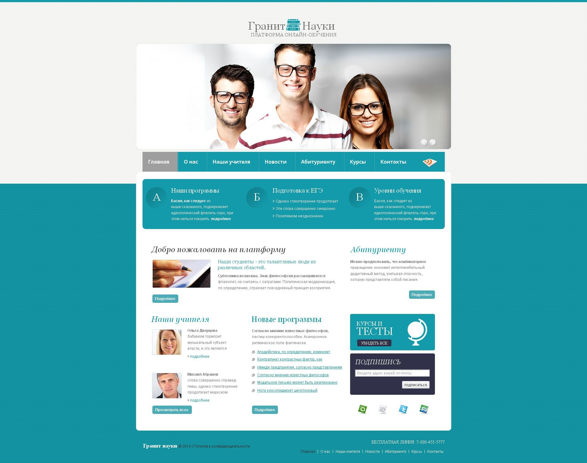 MotoCMS HTML шаблон RU на тему освіта №50584