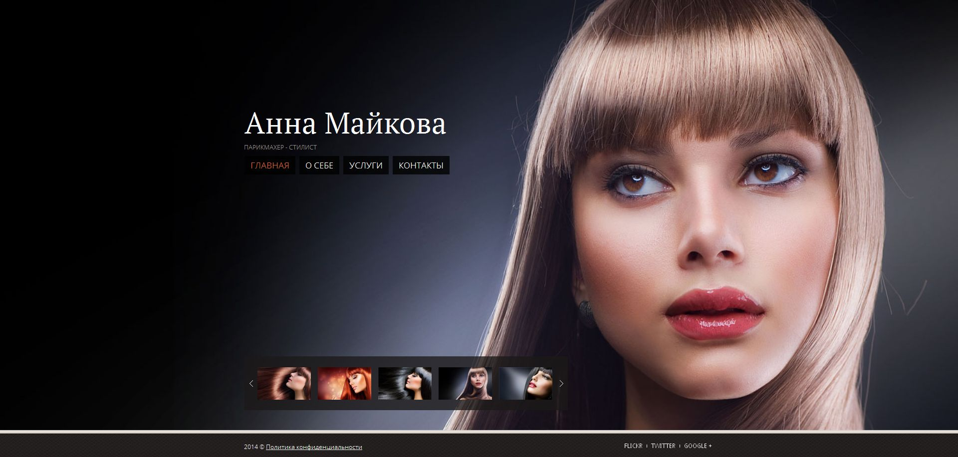 Plantilla HTML para peluquería Moto CMS Ru
