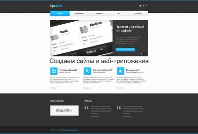 Szablon Moto CMS HTML Ru #50579 na temat: tworzenie stron internetowych