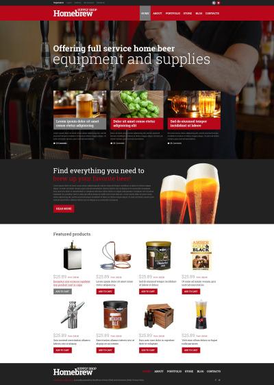 Homebrew Merchandise Store