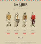 Beauty Website  Template 50732