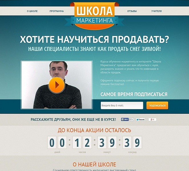 Szablon Moto CMS HTML Ru #50842 na temat: agencja marketingowa New Screenshots BIG