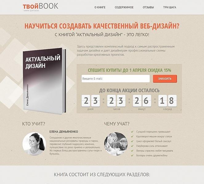 Premium Kitaplar Moto Cms Html Şablon Ru New Screenshots BIG