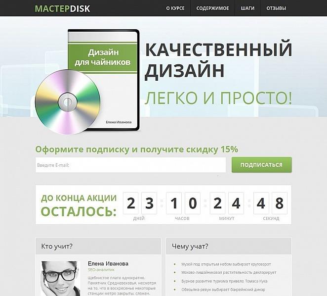 Premium Moto CMS HTML Template RU over Softwarebedrijf  New Screenshots BIG