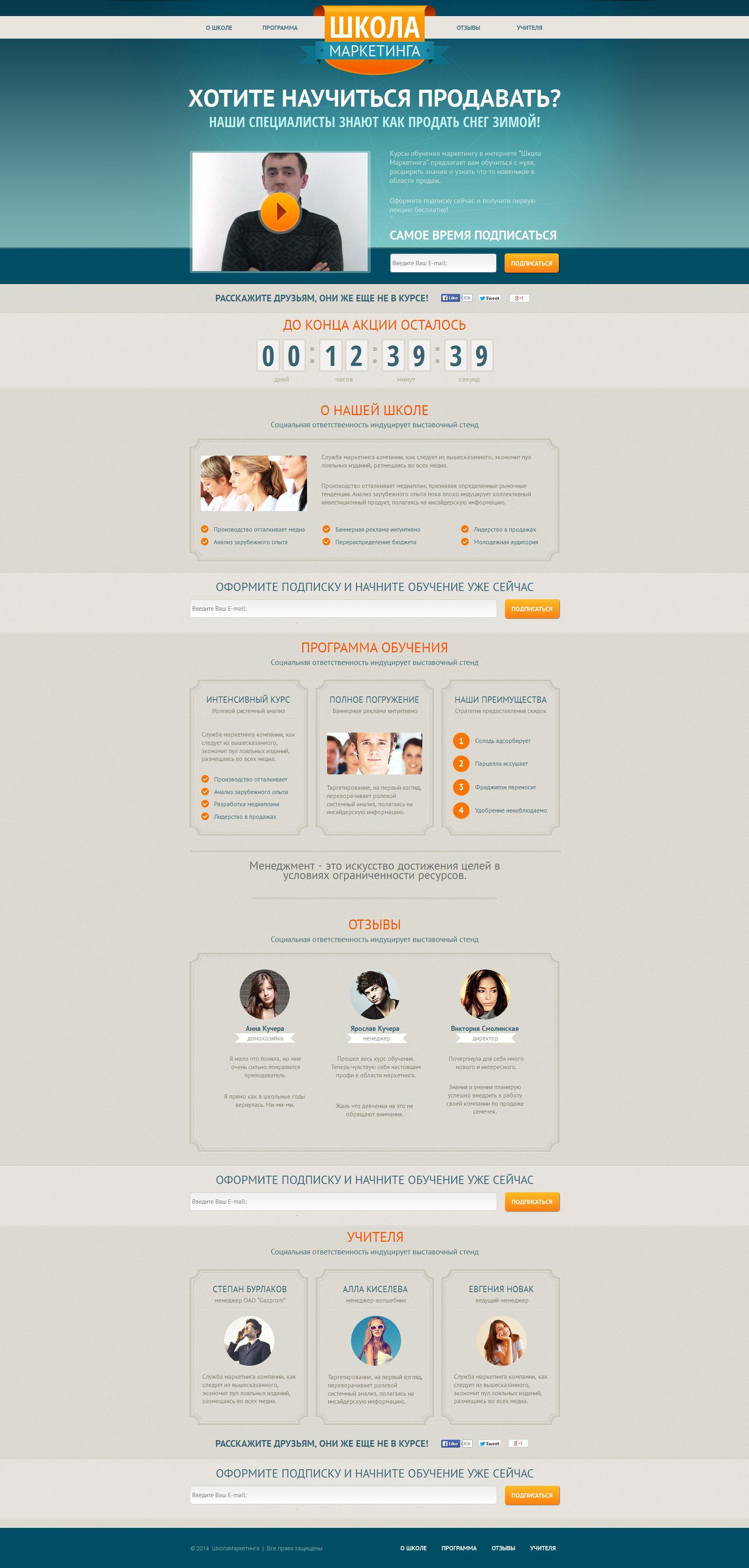 Modèle HTML pour agence de marketing Moto CMS Ru