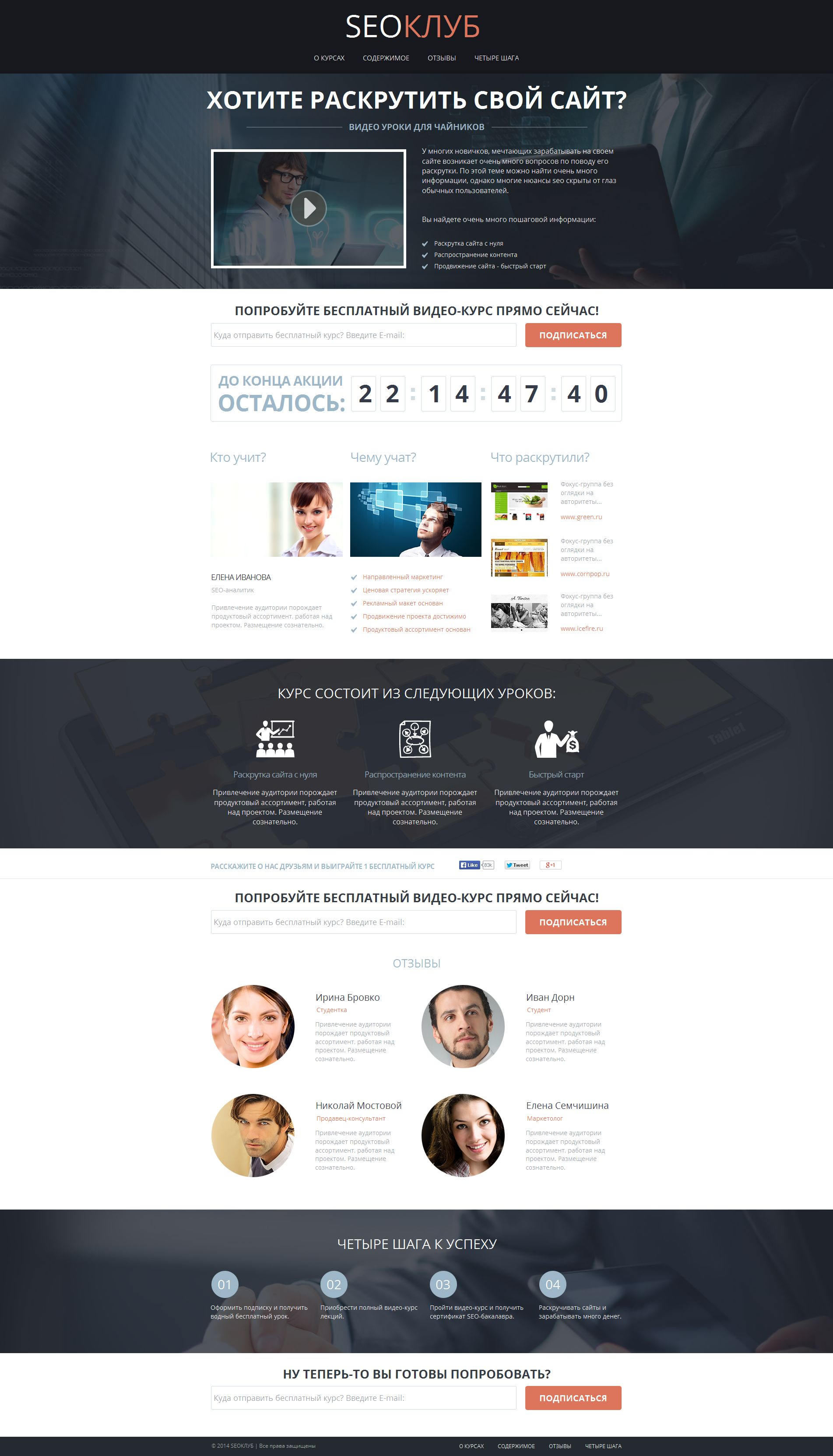 Premium Moto CMS HTML Template RU over SEO website №50844