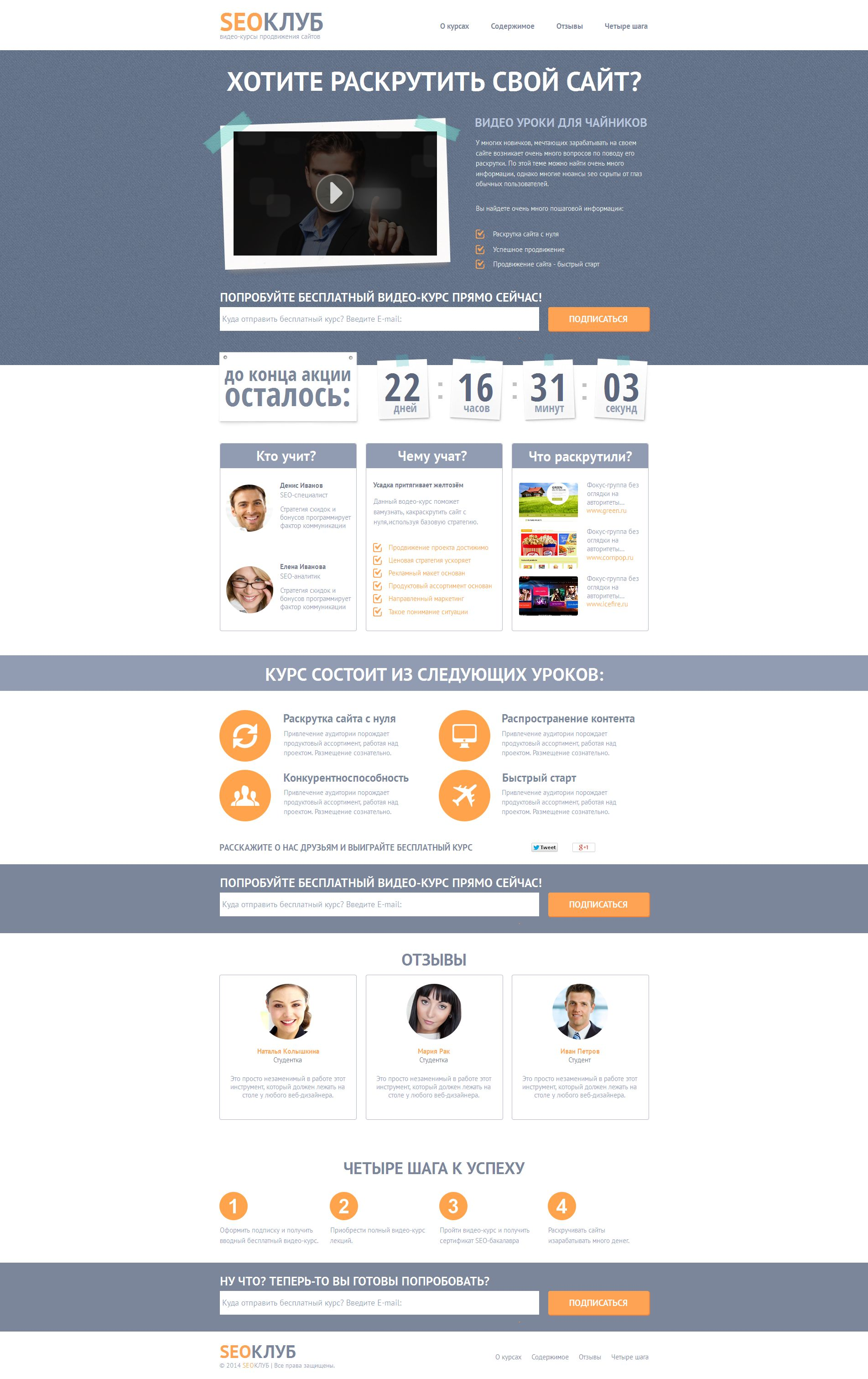 Sitio web SEO Moto CMS Plantilla HTML Ru