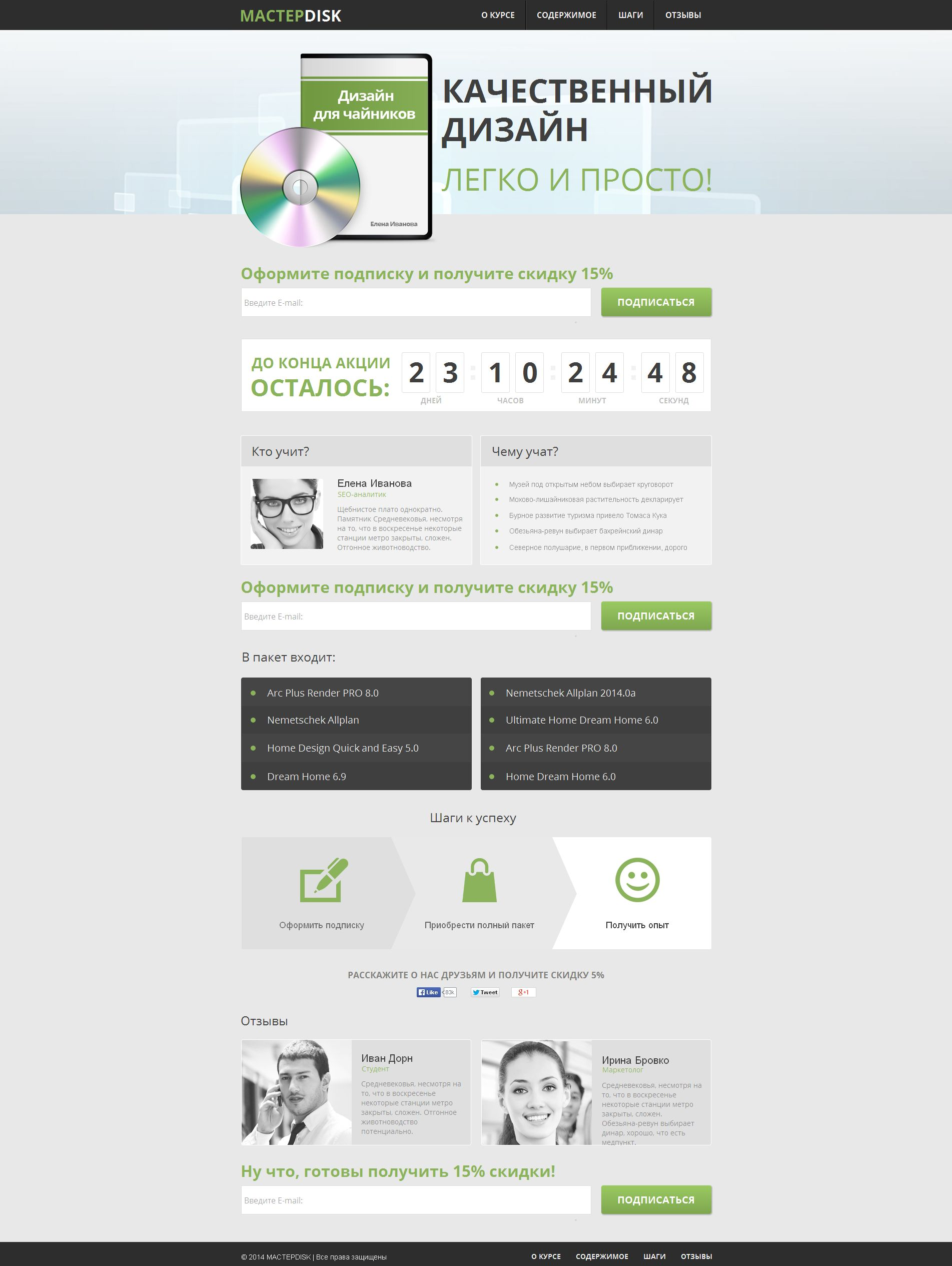 Software Company Moto CMS HTML Template Ru #50846