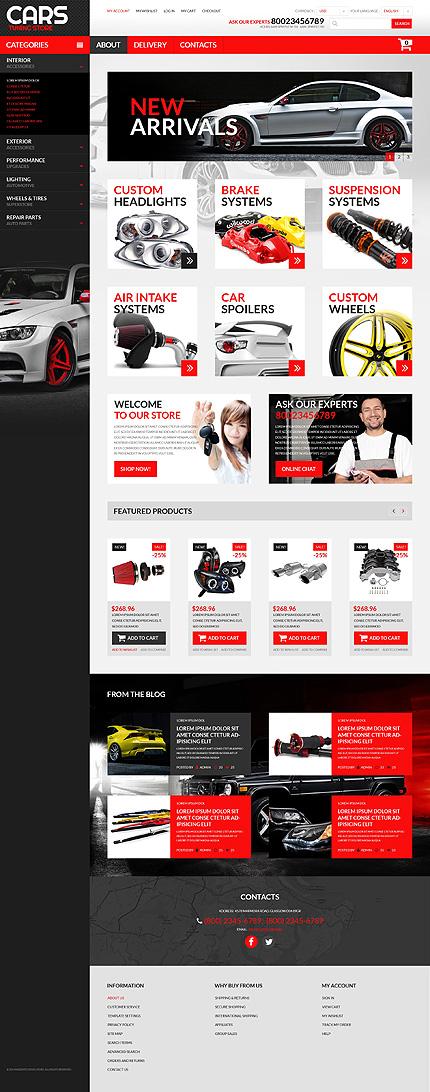 PSD макет сайта №50951