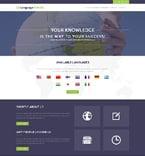 Education WordPress Template 51000