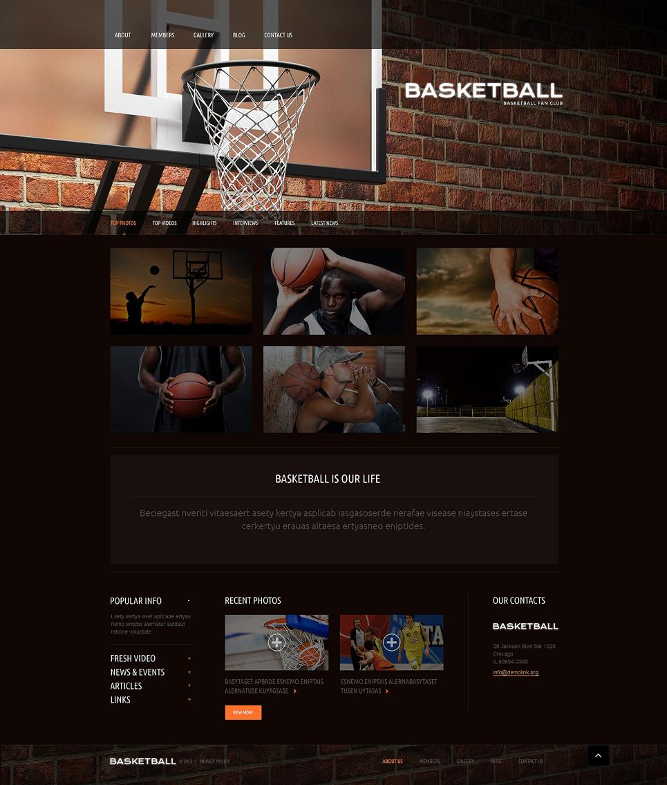 Адаптивный шаблон сайта на тему баскетбол #51087