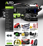Cars ZenCart  Template 51142