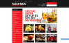 Адаптивный Shopify шаблон №51100 на тему напитки и еда New Screenshots BIG