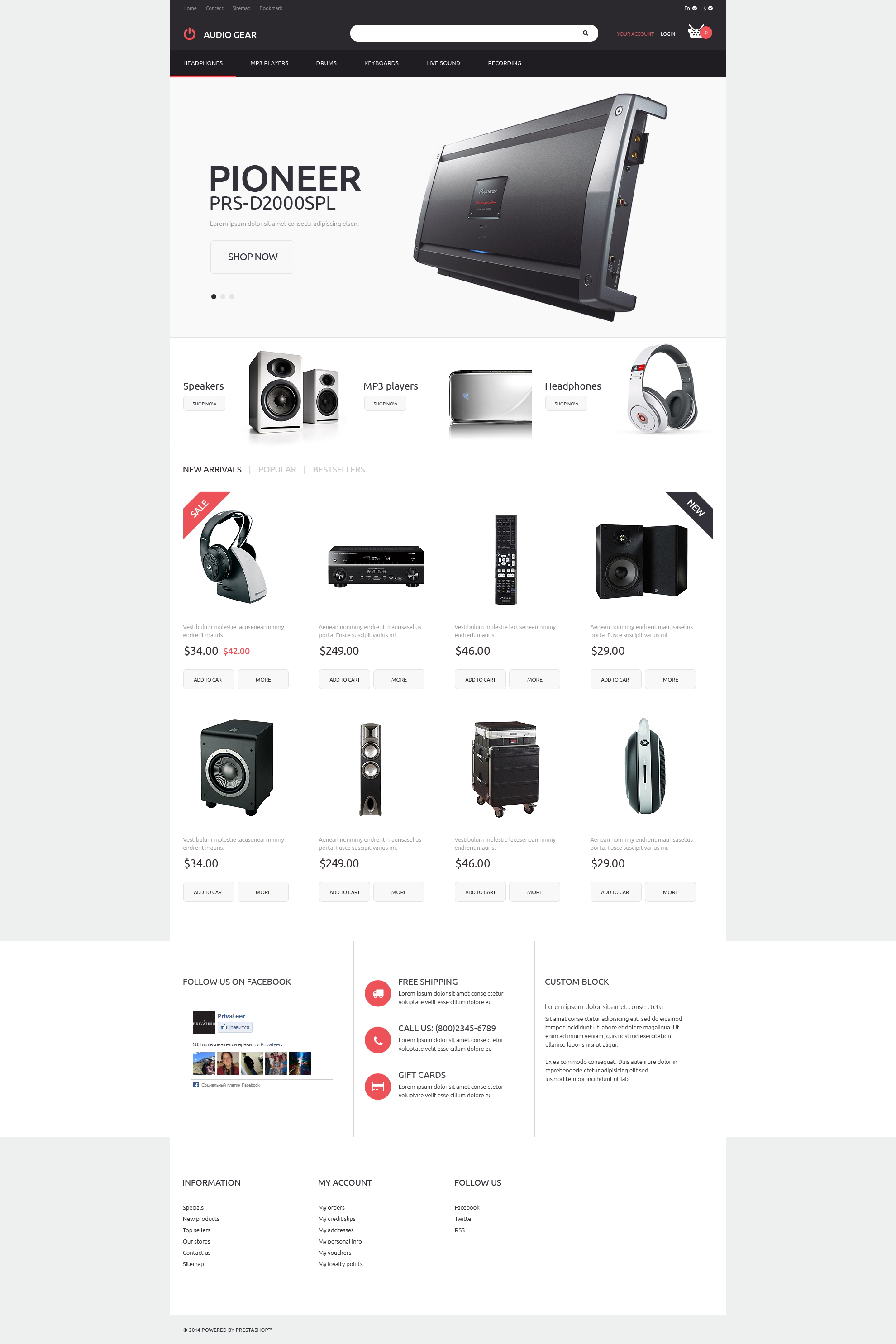 Audiogear Shop PrestaShop Theme