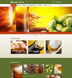 webáruház arculat #51216