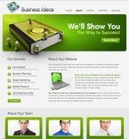 Website  Template 51469