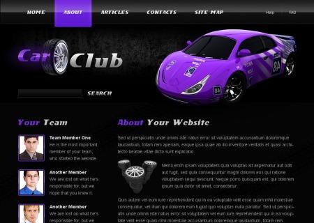 Free Car Club