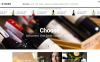 PSD шаблон на тему вино New Screenshots BIG