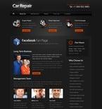 Website  Template 51558