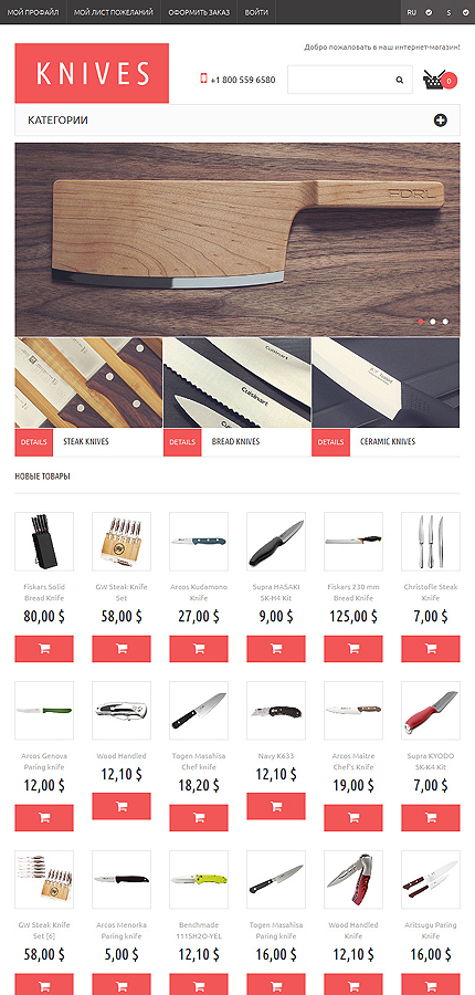Magento Theme/Template 51806 Main Page Screenshot