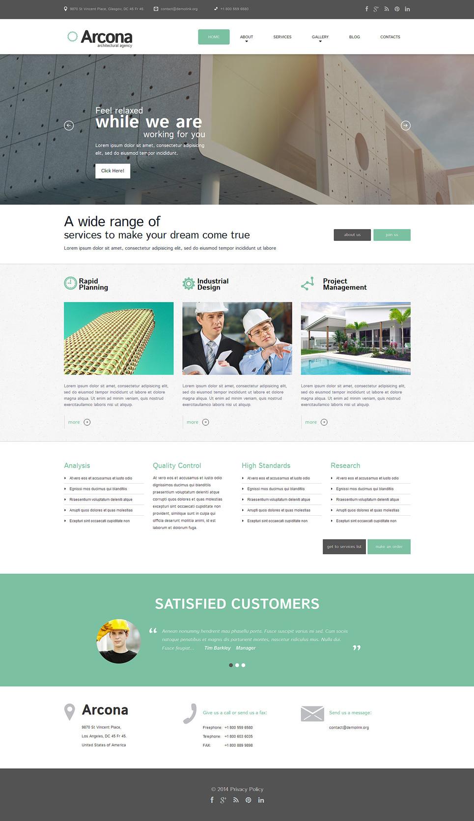 Адаптивный шаблон сайта на тему архитектура #51817