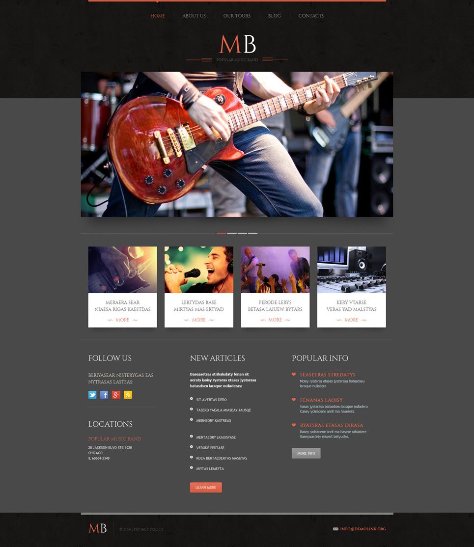 Адаптивный шаблон сайта на тему музыкальная группа #51911