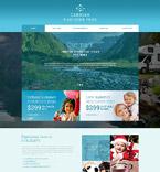 Entertainment Website  Template 52020