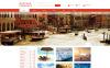 Адаптивний Joomla шаблон на тему погода New Screenshots BIG