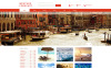 Адаптивный Joomla шаблон №52027 на тему погода New Screenshots BIG