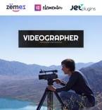 Media WordPress Template 52175