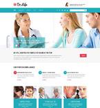 Medical Website  Template 52191